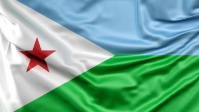 Photo of جيبوتي تحذر من تداعيات خطيرة لعدوان الحوثي على مأرب