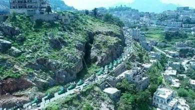 Photo of صحيفة لندنية: معركة مأرب أرهقت الحوثيين واستنزفتهم وأفقدتهم توازنهم «تحليل»