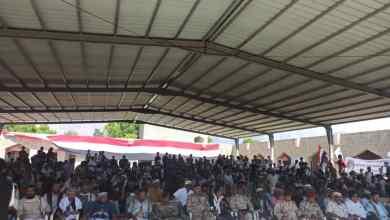 Photo of في مهرجان حاشد : لودر تؤكد تمسكها بالهوية اليمنية وتجدد ولائها لثورة أكتوبر المجيدة