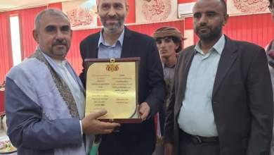 Photo of مأرب : لجنة الأسرى والمختطفين الحكومية تكرم اللجنة الدولية للصليب الأحمر