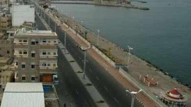 Photo of مخططات حوثية لنهب منازل وممتلكات المواطنين في الحديدة