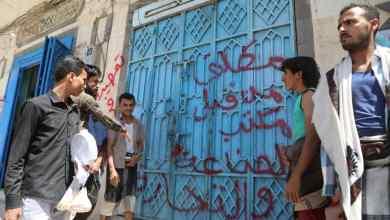 Photo of إغلاق أكثر من 10 مخابز مخالفة في مدينة مأرب