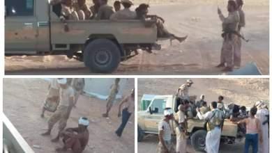 Photo of عاجل : الجيش الوطني يفرض سيطرته الكاملة على منطقة بير المرازيق بالجوف