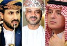 """Photo of الحوثيون يستنجدون بـ عمان : منح السعودية منطقة عازلةمقابل عدم تصنيفهم """"جماعة ارهابية"""""""