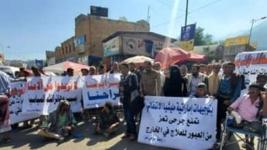 "Photo of جرحى تعز يتظاهرون للتنديد باحتجاز مليشيات ""الانتقالي"" لـ 50 جريح في عدن"