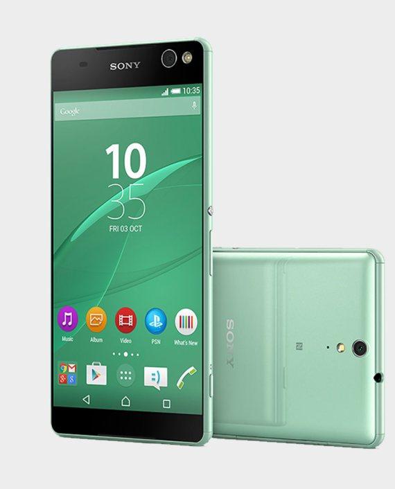 Sony xperia c5 ultra dual sim price in qatar