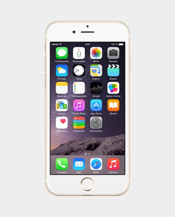 apple iphone 6s 128gb lte price in qatar and doha