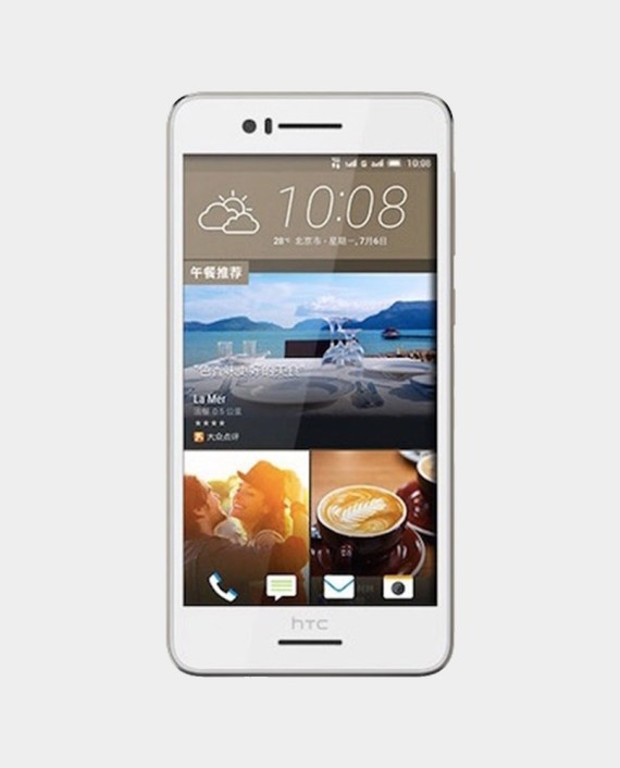 htc-desire-728-price-in-qatar-and-doha