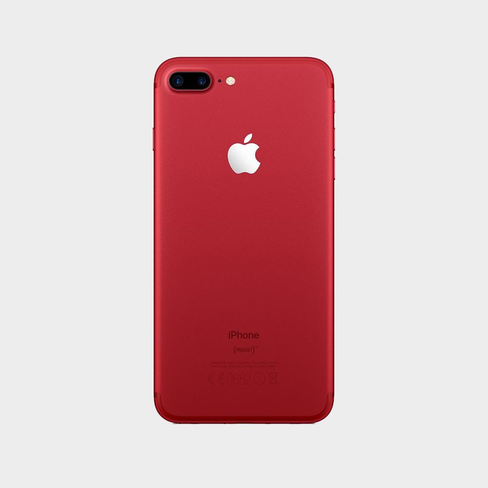 iphone 7 256gb price in qatar lulu