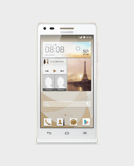 Used Huawei G6 Mobile Price in Qatar and Doha