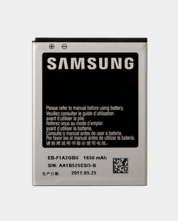 Samsung Galaxy S2 Battery in Qatar