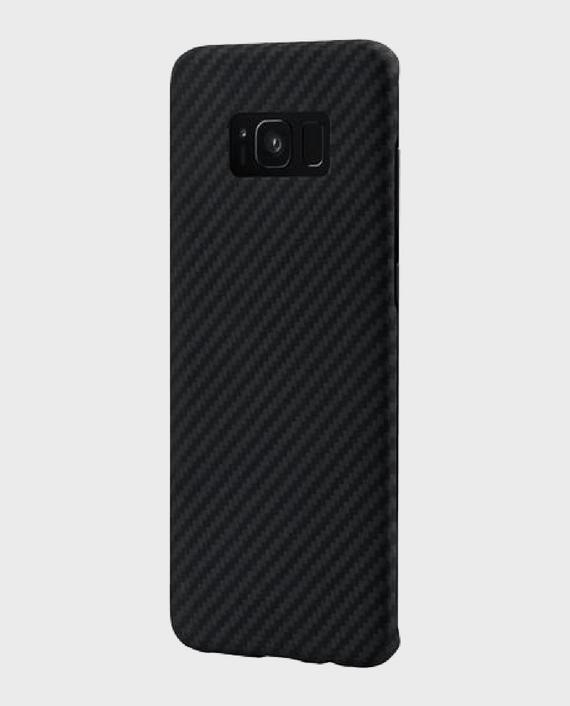 Samsung Galaxy S8+ Case in Qatar Lulu - Souq.Com - Amazon