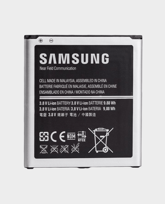 Samsung Galaxy Grand 2 Battery in Qatar and Doha