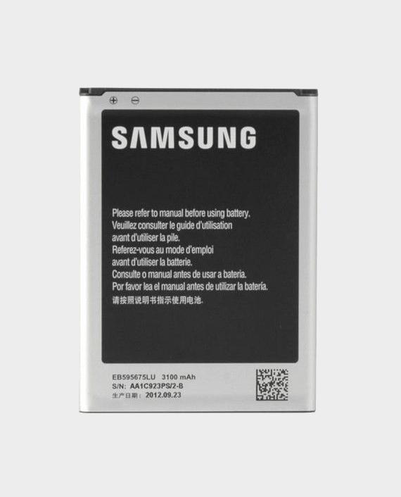 Samsung Galaxy Note II Battery in Qatar and Doha
