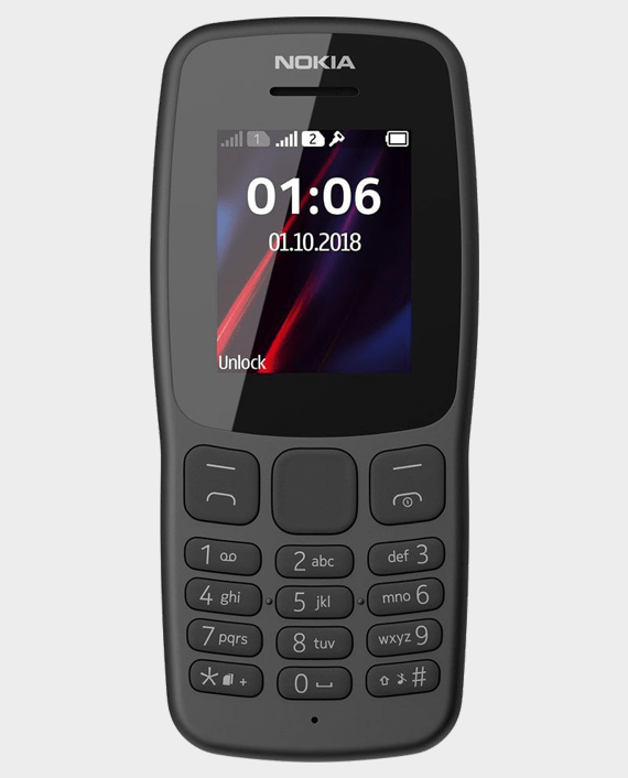Nokia 106 2018 Price in Qatar and Doha