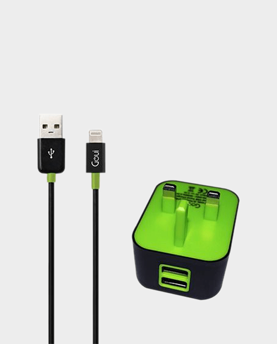 Goui Wall-I Wall Charger in Qatar