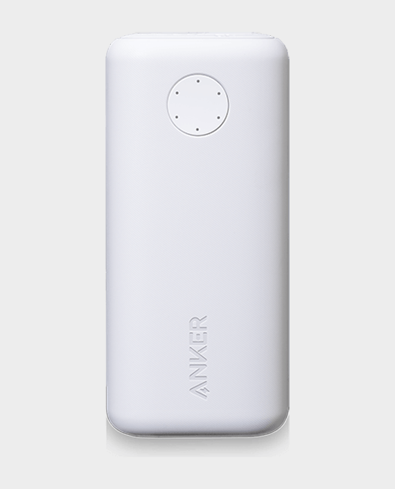 Anker PowerCore II 6700mAh White in Qatar