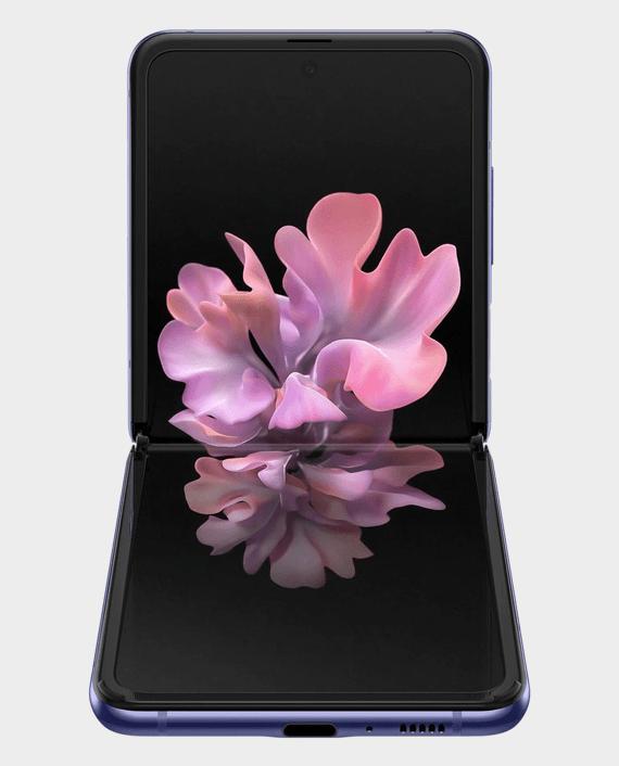 Samsung Galaxy Z Flip Mirror Purple Price in Qatar