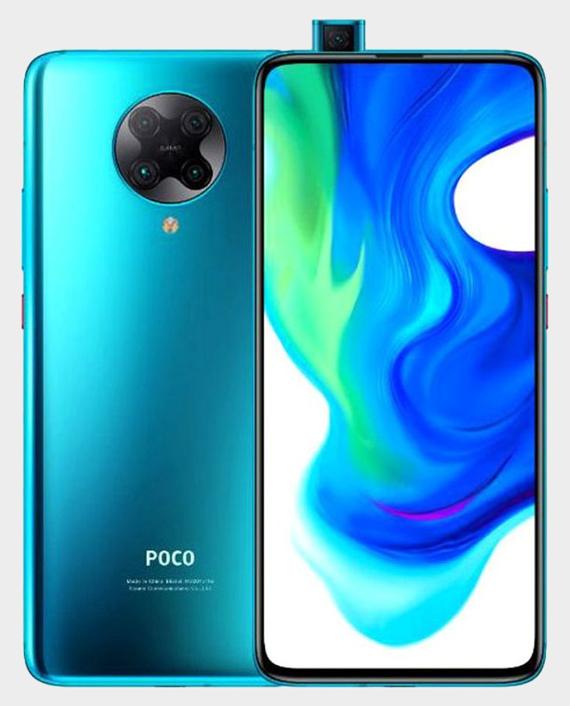 Xiaomi Poco F2 Pro 5G Price in Qatar