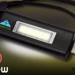 rechargeable COB light