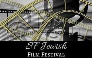 "AKR Interview for Screening of ""Curtiz"" at San Francisco Jewish Film Festival - July 20, 2019 @ Castro Theatre"