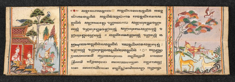 Mahabuddhaguna-and-other-Buddhist-texts-1_14_Or-14068-05
