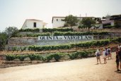 Quinta de Vargelas
