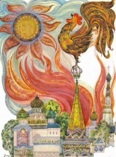 """Краткое содержание """"сказки о золотом петушке"""" пушкина ..."""