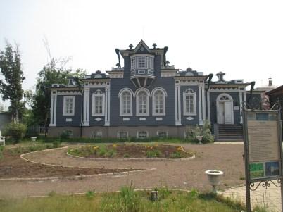 Trubetskoy House, Decembrist museum