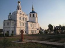 Ulan-Ude Cathedral
