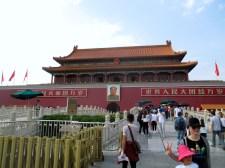Gate of Heavenly Pleasure, north side of Tiananmen Square