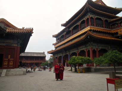 Yonghe Temple Complex