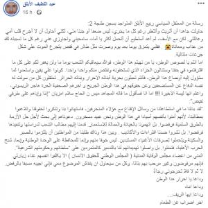 abla9  - جديد24