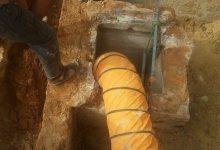 اسباب تسربات خزانات المياه وعلاجها 0555717947