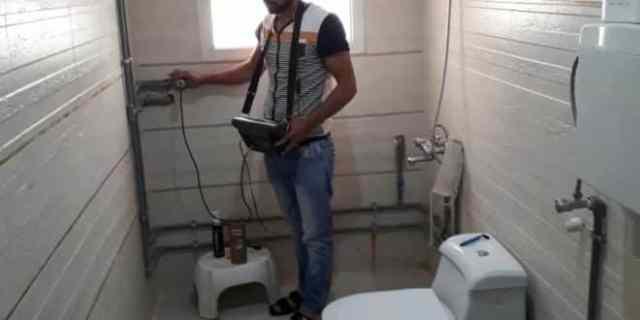 اكشف علي تسربات مياه الحمام