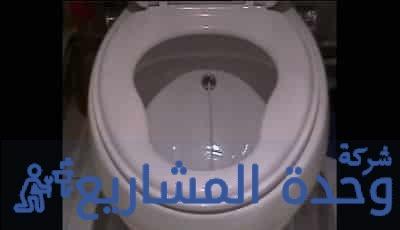 التخلص من الروائح الكريهة في الحمام