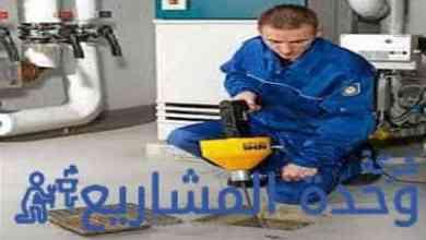 شركة تسليك مجاري شرق الرياض