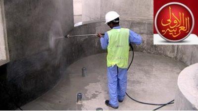 عزل الخزان ومعالجة تسربات الخزان العلوي