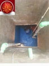 حل تسربات الخزانات واصلاح تسرب الخزانات الخرسانية