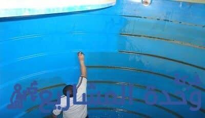 طريقة عزل خزانات المياه بجدة