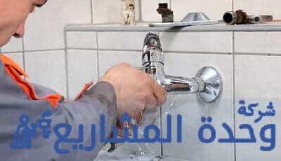 حل مشكلة الروائح الكريهة من المياه