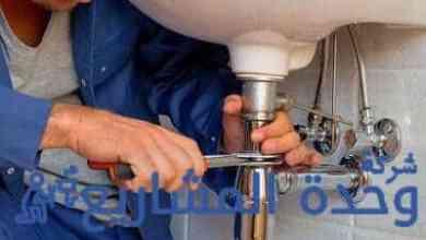 طريقة الكشف عن تسربات المياه بالجدران والمواسير