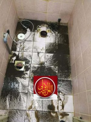 انسداد المجاري للحمام يسبب في روائح كريهه في الحمام