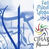 Día Mundial de La Lengua Árabe