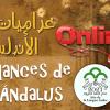 Romanes en al-Ándalus