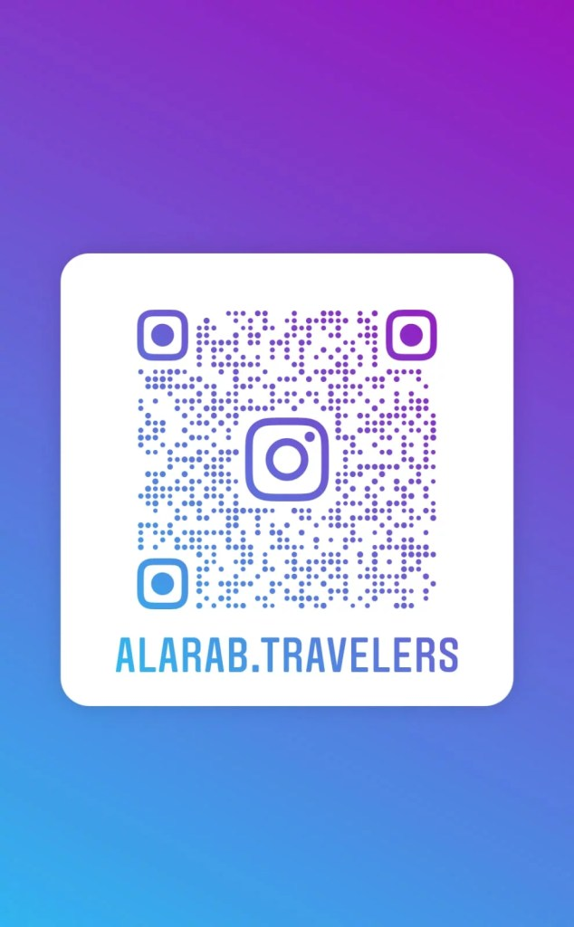 انستجرام المسافرون العرب