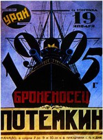 Affiche du Cuirassé Potemkine (1925)