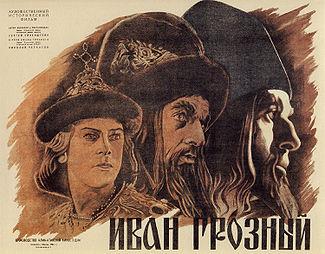 Affiche d'Ivan le Terrible (1944)