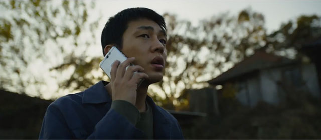 Yoo Ah-In dans Burning (2018)