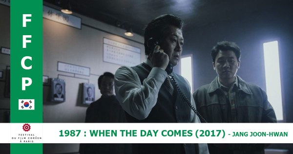 1987 : When The Day Comes (2017)